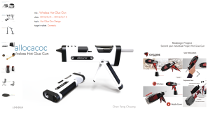 Redesign Of Wireless Hot Glue Gun Allocacoc