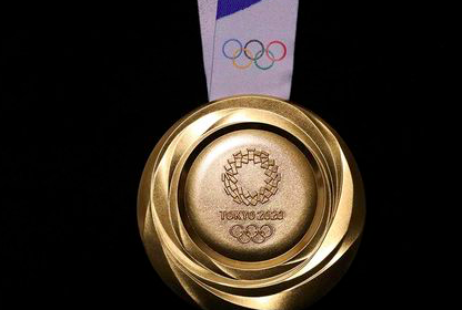 olympic Medal for 2020 Olympics made from recycled Electronics
